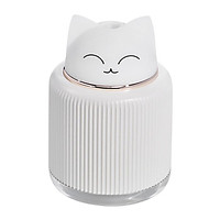 Multifunction 3 in 1 Air Humidifier USB Night Light Air Care for Home Office Tabletop Car