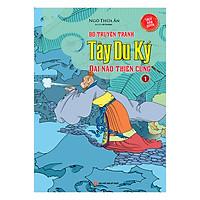 Tây Du Ký - Đại Náo Thiên Cung (1) - Tập 1