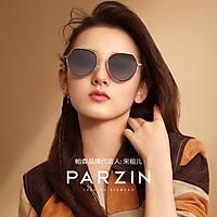 PARZIN Song Zuer star with the same paragraph nylon sunglasses female light street shooting trend big box sunglasses female 8216 black side gold frame black gray piece