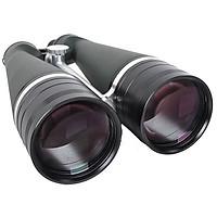 Ống nhòm loại 2 mắt 25100-HÀNG CHÍNH HÃNG