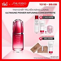 [NEW] Tinh chất dưỡng da Shiseido Ultimune Power Infusing Concentrate 50ml - Phiên bản mới