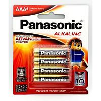 Pin AAA Panasonic Ankaline LEO Vua Năng Lượng Vỉ 4 Viên - Hàng Chính Hãng