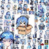 Ảnh Sticker Hoshimachi Suisei 30-60 cái ép lụa khác nhau/Hình dán vtuber Hololive Hoshimachi Suisei