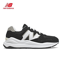 Giày sneaker nam New Balance 5740 Classic - M5740