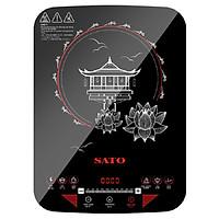 BẾP TỪ ĐƠN SATO STB-205 - Hàng Chính Hãng