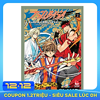 Tsubasa: World Chronicle - Tập 2