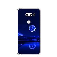 Ốp lưng dẻo cho điện thoại LG V30 - 0269 MOON02 - Hàng Chính Hãng