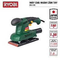 Máy chà nhám rung Ryobi HS-150 150W