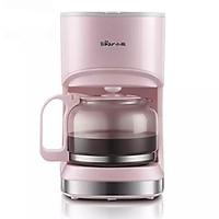 Máy pha trà pha cà phê gia đình 0.7L Bear KFJ-A07V1 - HÀNG CHÍNH HÃNG