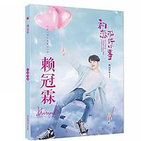 Album ảnh Lai Kuan Lin tập ảnh Tình Đầu Ngây Ngô tặng ảnh Vcone