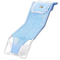 Ghế lưới lót chậu tắm cho bé kèm gối ( Tặng 01 mũ tắm cho bé )