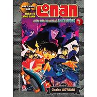 Thám Tử Lừng Danh Conan Hoạt Hình Màu: Những Giây Cuối Cùng Tới Thiên Đường Tập 1