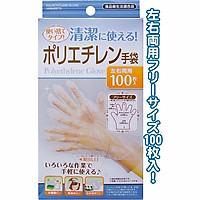 Hộp 100 bao tay nilon dùng chế biến thực phẩm an toàn vệ sinh tặng 2 zipper 10cm