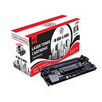 Mực in Lyvystar Laser đen trắng 87A (CF287A) dùng cho máy HP M527C - Hàng chính hãng