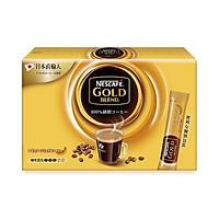 Cà phê đen xay nhỏ Nescafe Gold Blend (2gx50 gói)