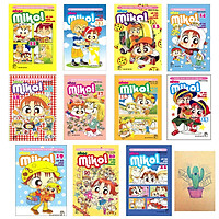 Combo Nhóc Miko! Cô Bé Nhí Nhảnh ( Tập 11-21)