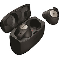 Tai Nghe Bluetooth Jabra Elite Active 65t True Wireless Earbuds - Hàng Nhập Khẩu