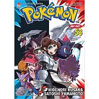 Pokémon Đặc Biệt Tập 53 (Tái Bản 2020)