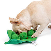 Iq Training Snuffle Sniff Training Plush Pet Toys Interative Squeaky Stuffed Pea Balls Toys