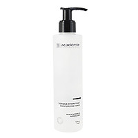 Toner Dưỡng ẩm - MOISTURIZING TONER - Academie Scientifique de Beaute