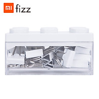 Xiaomi Youpin Fizz Blocks Boxed Long Tail Folder Clip Binder Clips Paper Clamps Office Clip Metal Badge Clip Stationery