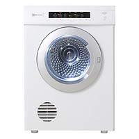 Máy Sấy Cửa Trước Electrolux EDV7552 (7.5kg) - Trắng - Hàng Chính Hãng