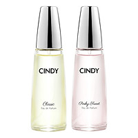 Bộ nước hoa Cindy 30ml (Classic + Pinky Sweet)