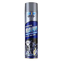 CHIEF chassis armor self-spraying quick-drying rust-proof soundproof shockproof anti-corrosion rust paint gray self-spray type 1 bottle
