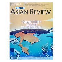 Nikkei Asian Review: PRIVATE EQUITY FLOODS INTO SOUTHEAST ASIA - 26