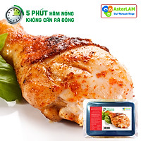 Đùi Gà Nướng AsterLAM 300g (Grilled Chicken Thigh)