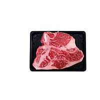 [Chỉ Giao HCM] - Thịt Thăn Chữ T Black Onyx, MB3+ (T-bone) 550g