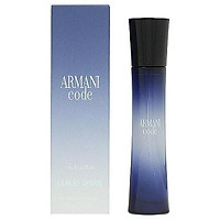Armani Code By Giorgio Armani For Women. Eau De Parfume Spray 1-Ounce