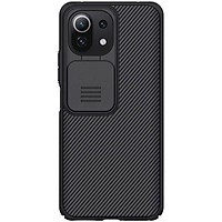 Ốp lưng cho Xiaomi Mi 11 Lite NILLKIN CamShield Pro Case - Hàng Nhập Khẩu