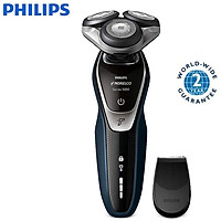 Máy cạo râu khô và ướt cao cấp Philips Norelco S5355/82 có đầu tỉa để tỉa tóc mai và ria mép - Hàng nhập khẩu