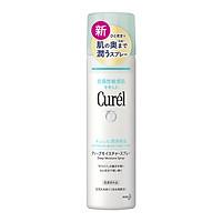 Xịt dưỡng da cấp ẩm chuyên sâu Curél Intensive Moisture Care Deep Moisture Spray 150g