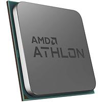 Bộ Vi Xử Lý CPU AMD Ryzen Athlon 220GE 3.4GHz 1MB 2 Cores 4 Thread Socket AM4 - Hàng Chính Hãng