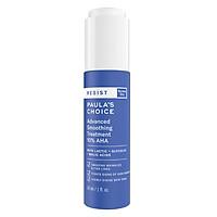 Tinh Chất Làm Sáng Và Đều Màu Da 10% AHA Paula's Choice Resist Advanced Smoothing Treatment 10% AHA (30ml)