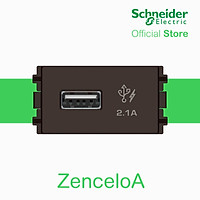 Ổ sạc USB 2.1A đơn, size S - dòng Zencelo A - Schneider Electric - 8431USB-BZ
