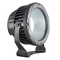 Đèn LED Chiếu Điểm COB GS lighting, Đèn LED Chiếu Điểm Ngoài Trời