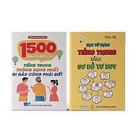 Sách-Combo: 1500 Câu chém gió tiếng Trung thông dụng nhất + Học từ vựng tiếng Trung bằng sơ đồ tư duy