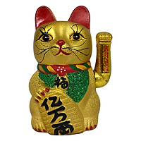 Mèo Kim Sa Dùng Pin PT0070 (11inch)