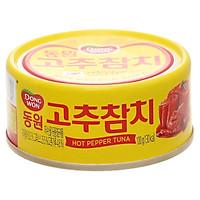 Cá ngừ ớt cay DongWon ck150g - 3513739
