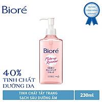 Tinh Chất Tẩy Trang Sạch Sâu Dưỡng Ẩm Biore Make Up Remover Moisture Cleansing Liquid (230ml)