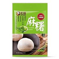 (T.K Food) Mochi matcha 120g