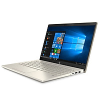 Laptop HP Pavilion 14-ce2036TU (6YZ19PA) hàng chính hãng