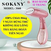 Bàn là bàn ủi hơi nước cầm tay SOKANY 3060 công suất 1500W hàng chính hãng