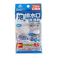 Bột làm sạch, vệ sinh nắp cống trong nhà tắm, nhà vệ sinh Nội địa Nhật Bản