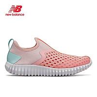 Giày chạy bộ trẻ em New Balance - YTAQDLP1