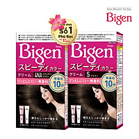 Combo 2 Thuốc nhuộm tóc phủ bạc dạng kem Bigen Speedy Color Cream (80mlx2)
