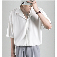 Sơ mi nam form rộng cổ 2 ve trẻ trung ArcticHunter, chất vải coton mềm mát, thời trang thương hiệu chính hãng